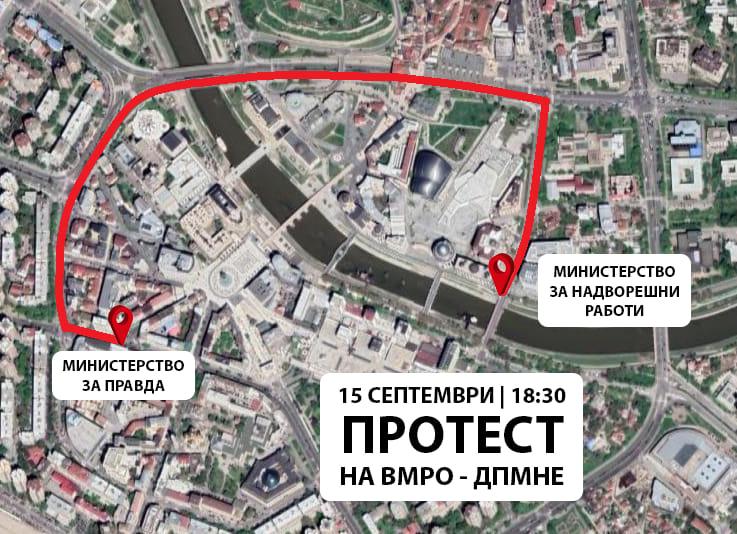 Јанушев: Народе македонски, да се сплотиме утре, да кажеме и покажеме чив е Гоце
