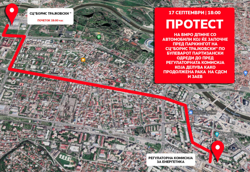 Јанушев најави нов протест на ВМРО-ДПМНЕ за утре во 18 часот