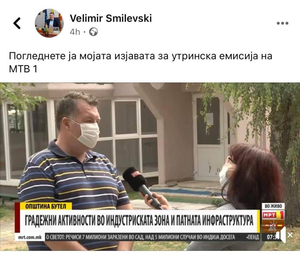 Костовски до Смилевски: Лесно е да одговарате на нарачани новинарски прашања, но никако да одговорите до каде е поликлиниката во Бутел