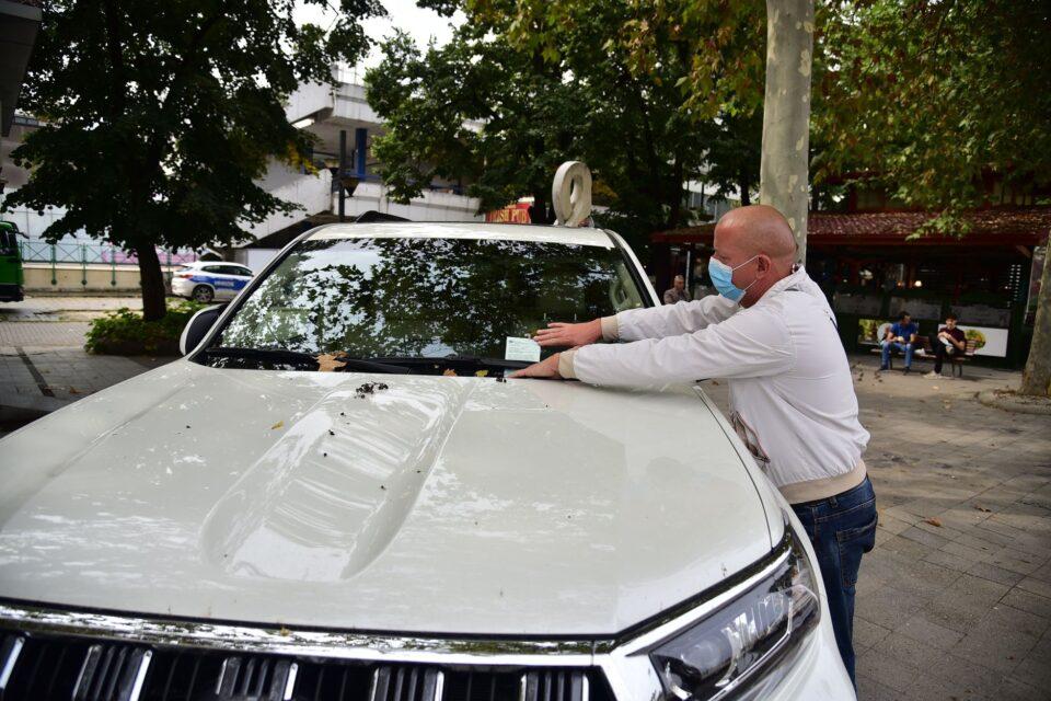 """ФОТО: На """"шерифското"""" паркирање на кејот на Вардар му дојде крајот"""