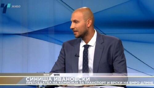 Ивановски: Првиот дел од пругата кон Бугарија Владата ветуваше дека ќе биде завршен до март 2019 година, а 3 години беа доволни за да се заврши автопатот Кичево-Охрид