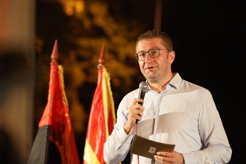 Мицкоски: Бараме да предложиме независен јавен обвинител за борба против мафијата на Заев