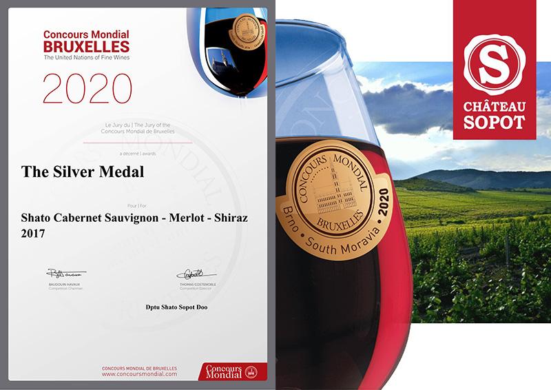 """Сребрен медал за """"Шато Сопот"""" на меѓународниот натпревар """"Concours Mondial de Bruxelles"""""""