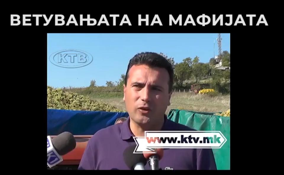 Николоски: Еве што ветуваше Заев, а што е реалноста- ветуваше брда и долина, а реалнооста е 2 денари кило грозје
