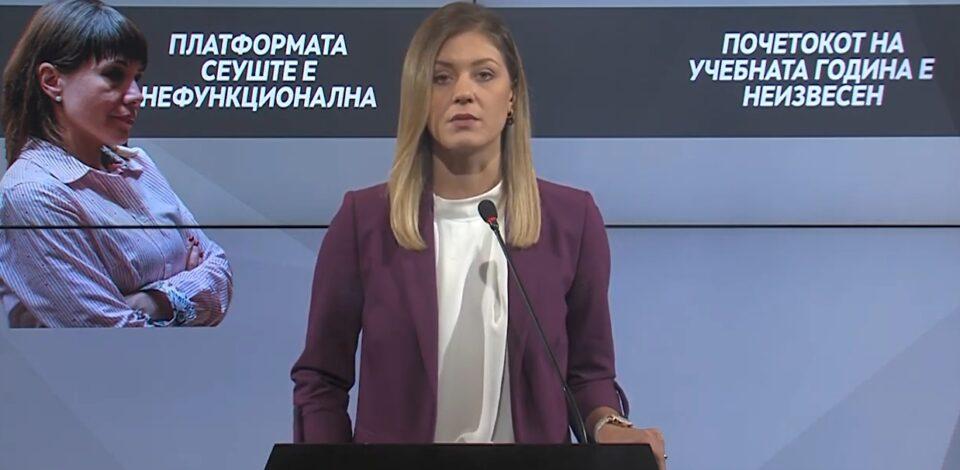 Митева: МОН признава дека платформата е нефункционална