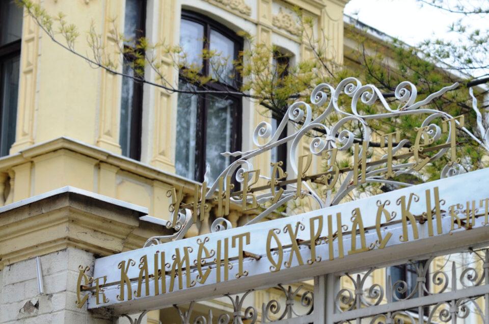Втор уписен рок на УКЛО, најмногу слободни места на Технички факултет-Битола