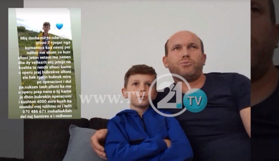 ДРСКА ИЗМАМА ВО МАКЕДОНИЈА: Со фотографија од ова дете се обиделе да соберат пари, се огласи неговиот татко