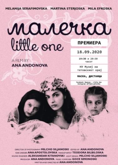 """Промоција на филмот """"Малечка"""" на Ана Андонова"""