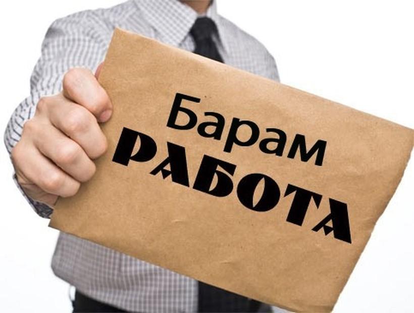 80 лица на ден во септември останувале без работа
