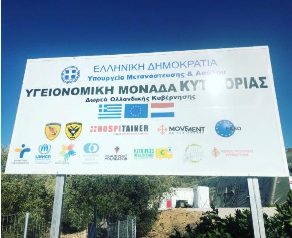 Грција: Во бегалскиот камп Мориа 17 позитивни случаи на Ковид-19