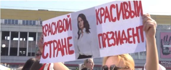 Нови протести во Белорусија, Тихановска ќе биде симболично инаугурирана за претседател