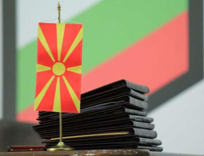 Нови услови од Бугарија за преговорите со ЕУ