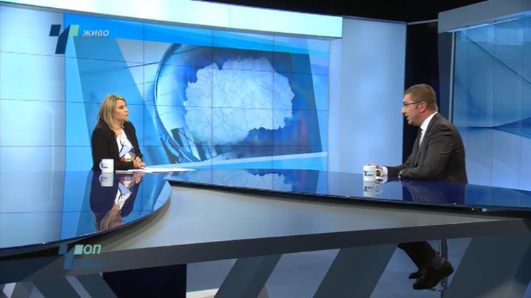 Мицкоски до Лупевска: Проблемот е што наместо да збориме за дебаклот во државата го читате Статутот на ВМРО-ДПМНЕ