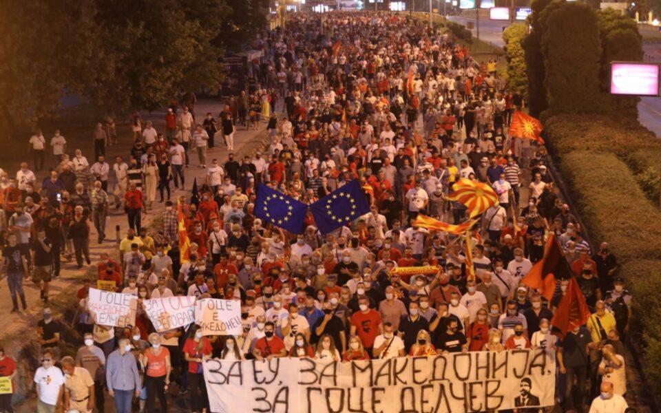 ВМРО-ДПМНЕ: Протест против мафијата на Заев и поскапа струја утре во 18 часот