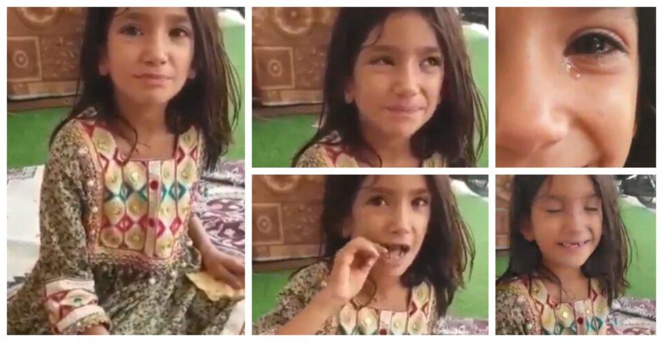 Видео кое буквално ќе ве разочара од човечкиот род: Туристи натераа сиромашно девојче да јаде лута пиперка за пари