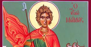 Денеска е спомен на Светиот маченик Мамант: Светител чии мошти многумина излекувале