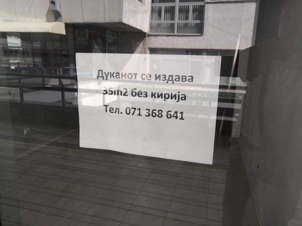 ФОТО: Во ГТЦ се издава дуќан без кирија, еве и зошто