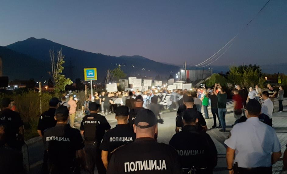 Тетово на нозе, граѓаните на улица: ЕВН мафија