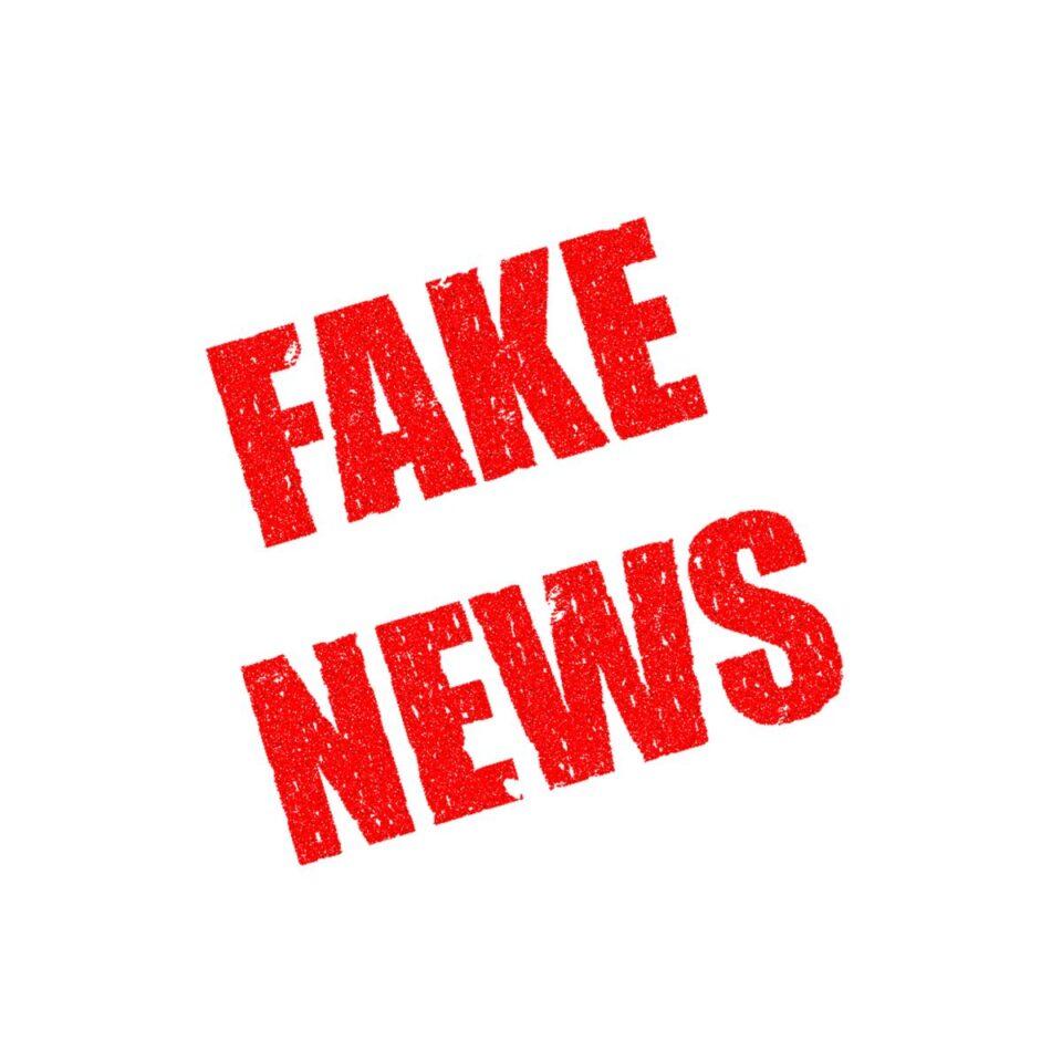 За борба против лажните вести потребна е здравствена писменост