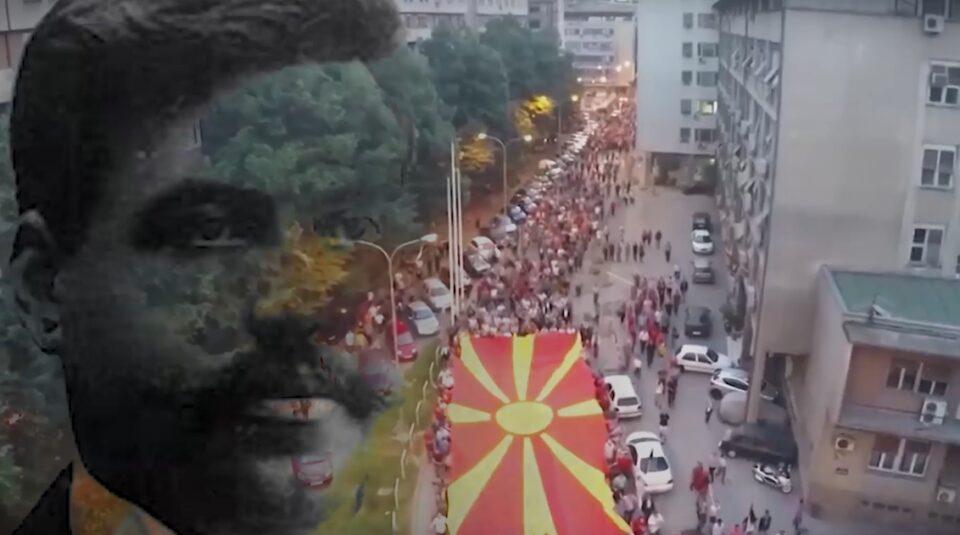 СЛЕДЕТЕ ВО ЖИВО: Протестен собир за поддршка на членството во ЕУ, за Македонија и за Гоце Делчев