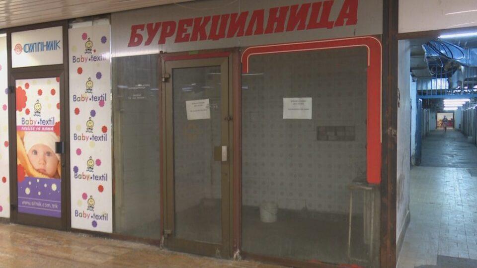 ФОТО: Клуч на врата за над 80 дуќани во ГТЦ