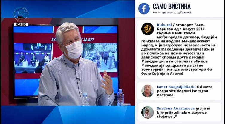 Јакимовски: Сега само се потврдува дека Заев со Договорот со Бугарија го отвори, а не го затвори проблемот