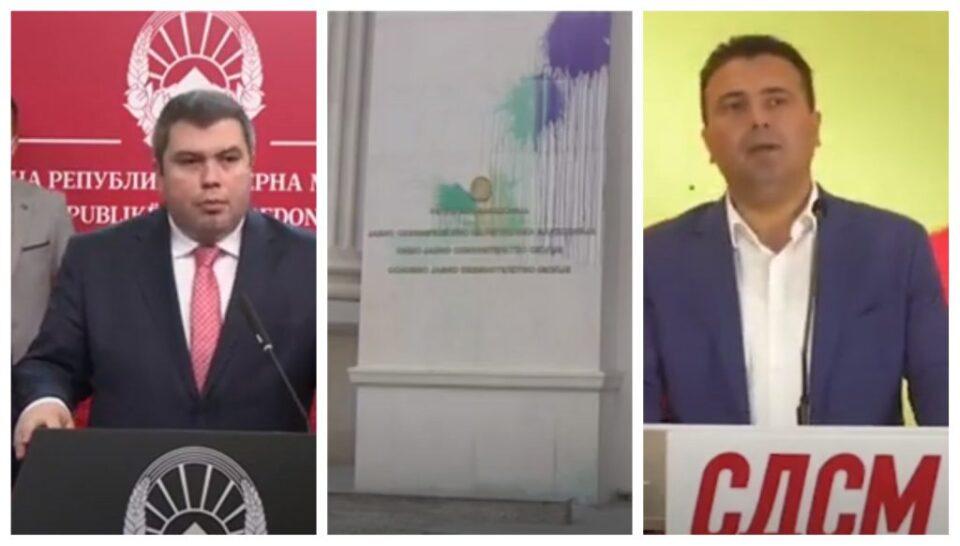 ВЛАДАТА НА ЗАЕВ ОД 2020 VS ЗАЕВ ОД 2015- ништо од ветувањето за обвинител по предлог на опозицијата