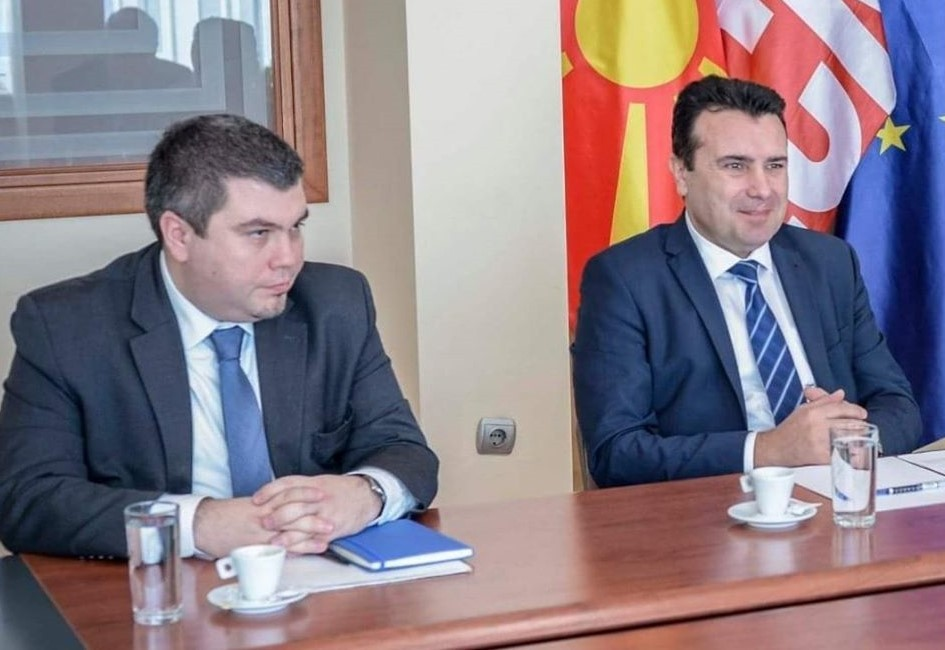 """Заев од опозиција лажеше и палеше народ дека има друга вистина за Монструм, а сега Маричиќ глуми """"Не сам знајала"""" – реагираат од ВМРО-ДПМНЕ"""