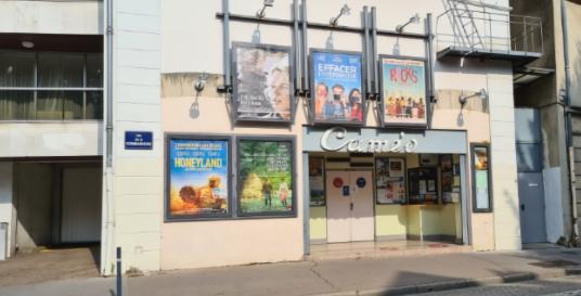 """Филмот """"Медена Земја"""" предизвикува големо внимание кај француската филмска публика и критика"""