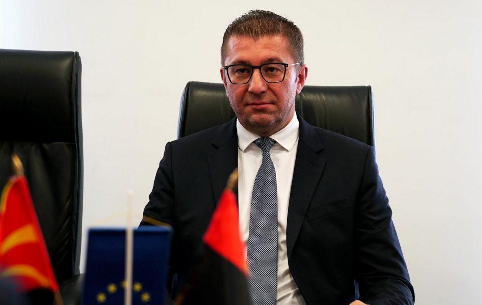 Следете во живо: Live chat со Христијан Мицкоски, лидерот на ВМРО-ДПМНЕ