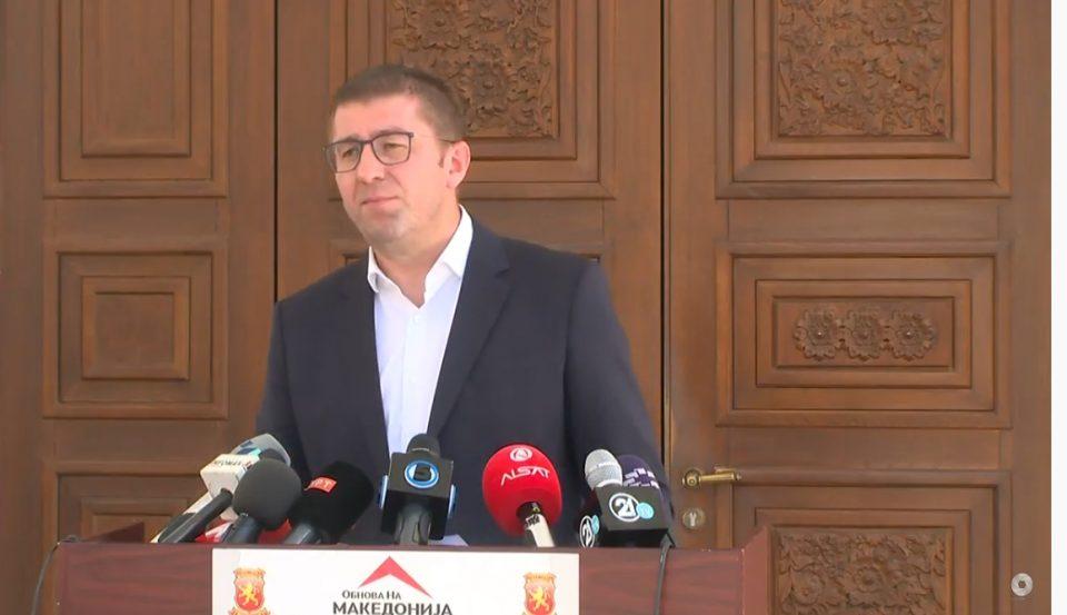 Мицкоски најави голем протест: Во среда во 18 часот