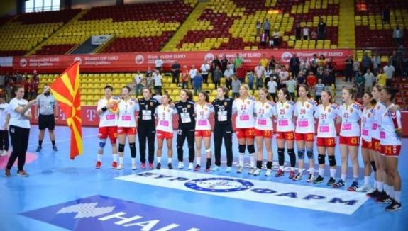 Македонија домаќин на квалификацискиот турнир за СП