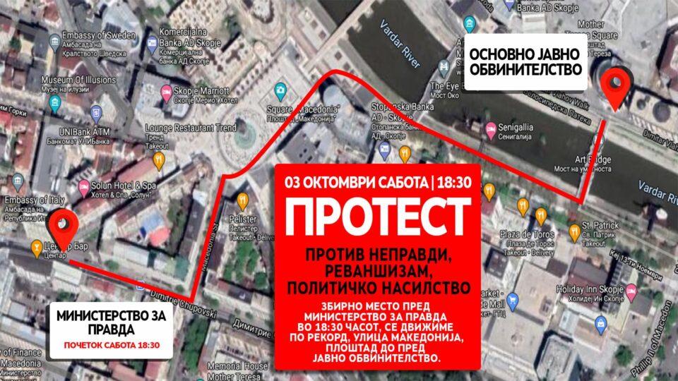 ВМРО-ДПМНЕ најави нов протест во сабота: Протестираме против неправди, реваншизам и политичко насилство!
