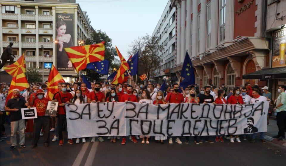 """Граѓаните на нозе: """"Мафијата удри и по Гоце"""" (ФОТО)"""