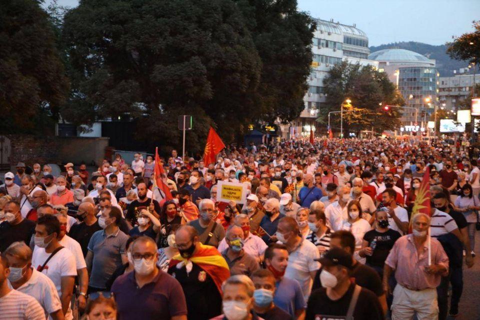 ВМРО-ДПМНЕ денеска во 18 часот на нов протест против поскапата струја