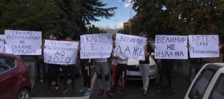 Протест во Бутел: Граѓаните бараат поликлиника