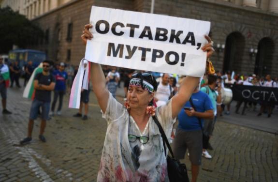 На протестите во Бугарија уапсени шест лица