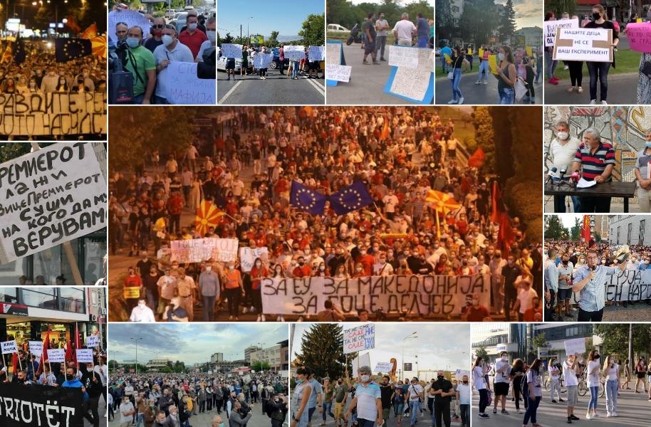 Владата на Заев на удар на масовни протести (ФОТО)