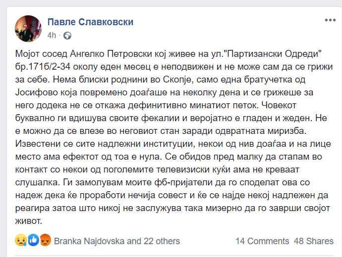 Еден месец неподвижен скопјанец е оставен гладен и жеден, се дави во своите фекалии