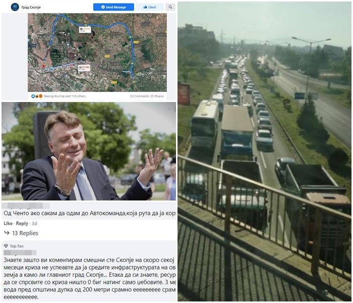 """Шилегов за влез во Скопје ја понуди обиколницата, граѓаните му одржаа лекција: """"Од Маџари до Автокоманда ќе одиме преку Визбегово"""" (ФОТО)"""