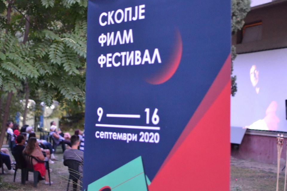 Вечер завршува 23. Скопје филм фестивал