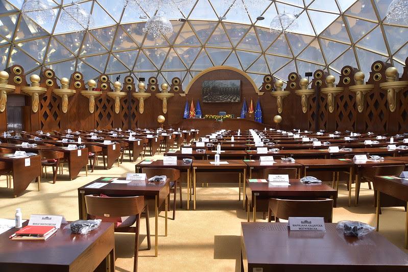 Следната недела во собраниска процедура законот за финансиска поддршка на инвестиции