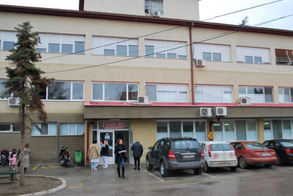 Болницата во Струмица преполна со заразени со коронавирус, нема место за други