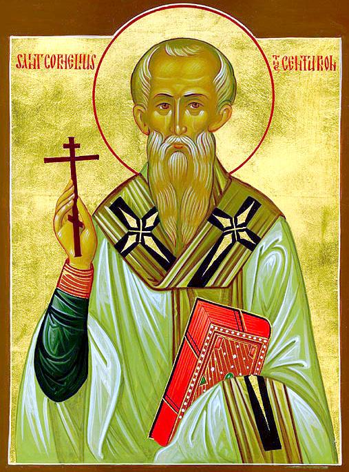 Денеска е Св.свештеномаченик Корнилиј (Претпразненство на Крстовден)