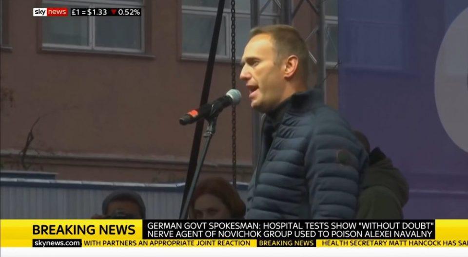 Навални бил отруен