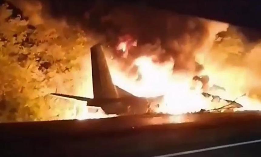 Во падот на украинскиот воен авион загинале 22 офицери и кадети