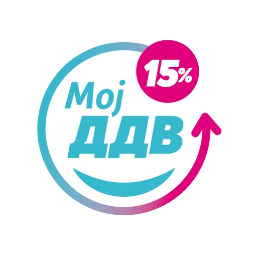 ВМРО-ДПМНЕ: Проектот викенд без ДДВ не е истиот тој кој Заев го ветуваше пред избори, лага давана на лажичка