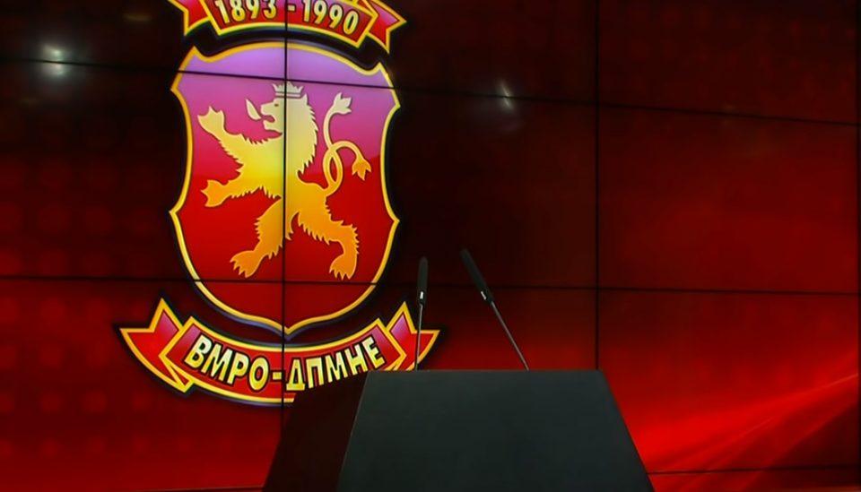 ВМРО-ДПМНЕ: Министерувањето за ширење зараза придонесе за 3,166 новозаболени и 117 починати за неполн месец
