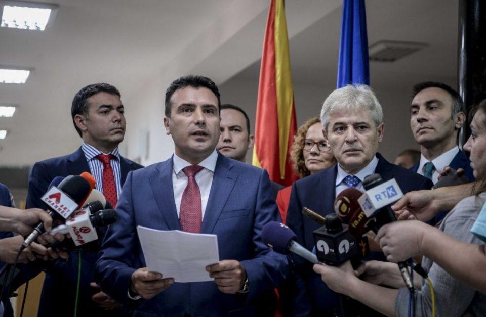 БГНЕС: Скопје ги остава евроатлантските заложби за на телевизија, а отвора простор за југословенско – мафијашкиот бизнис