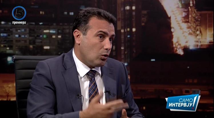 Мицкоски: Има пратеници кои сакаат да го напуштат Заев затоа што им ветувал многу, а не исполнил ништо